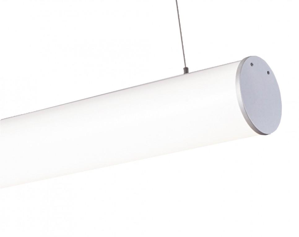 suspended linear lighting. Cylindrical Suspended Linear LED Lighting STL124 U