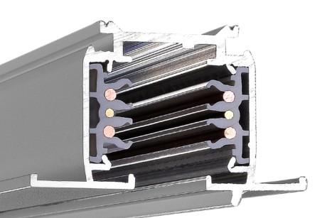 DALI Lighting Track 3 Circuit Recessed - Powergear ™ PRO-R610 / R620